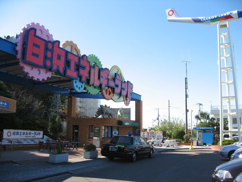 shirahama08-07