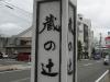 fukui_1005-02